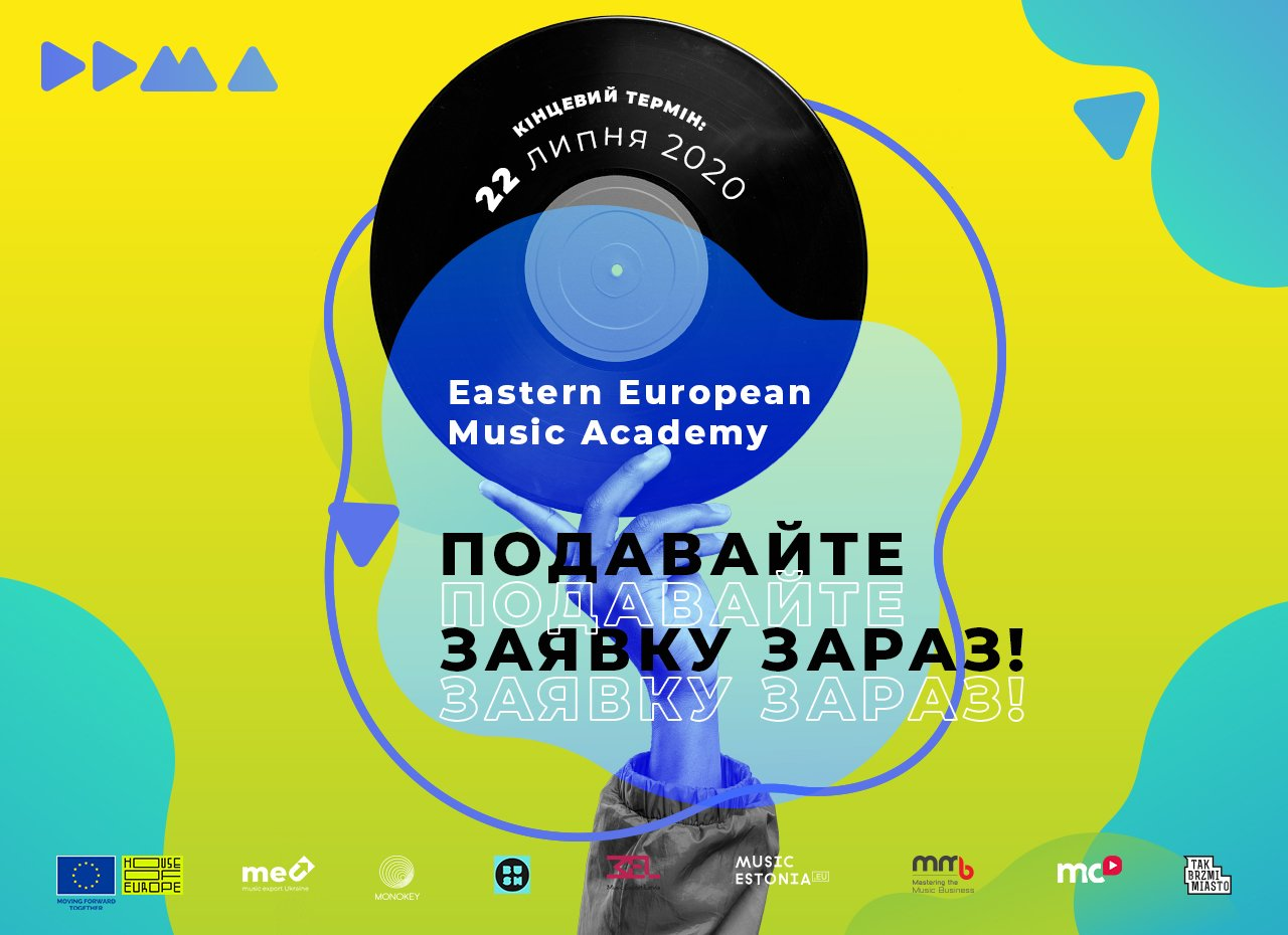 Open Call: Eastern European Music Academy